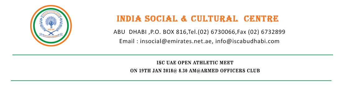 ISC UAE Open Athletic Meet 2018