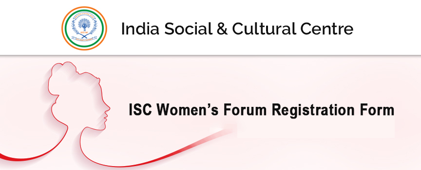 ISC Womens Forum Registration Form