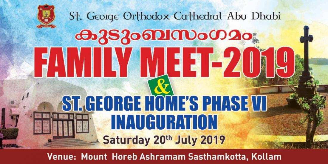 Family Meet 2019 and St. George Home's Phase VI Inauguration